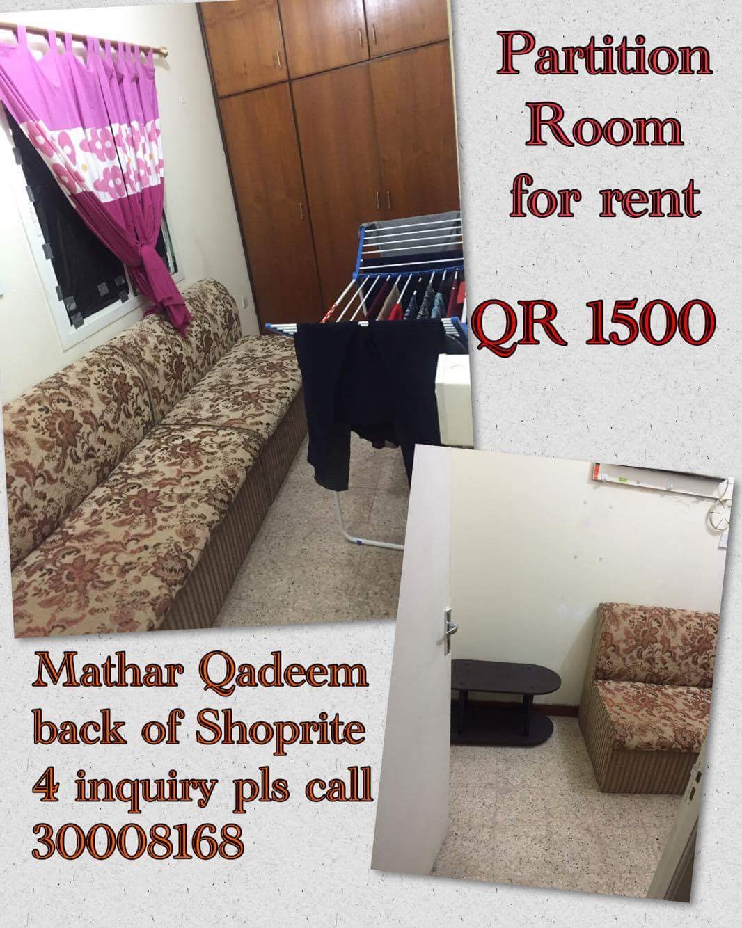 full partition kabayan room w built in closet for rent at matar