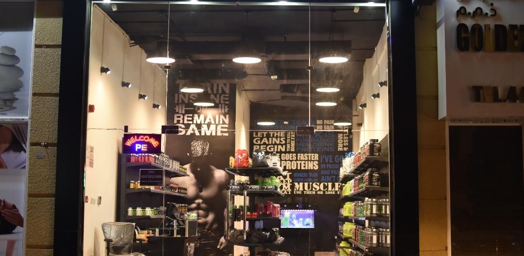Supplement store for Sale - Good profit