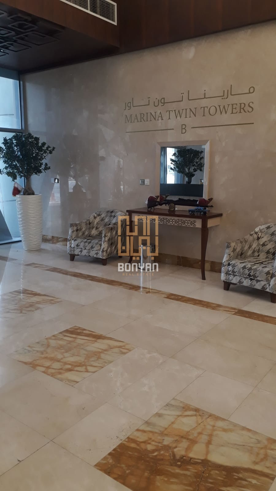 Best Deal 2 Months Free fully fitted office spaces at Lusail