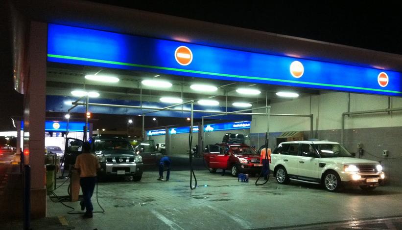 Doha Car Wash