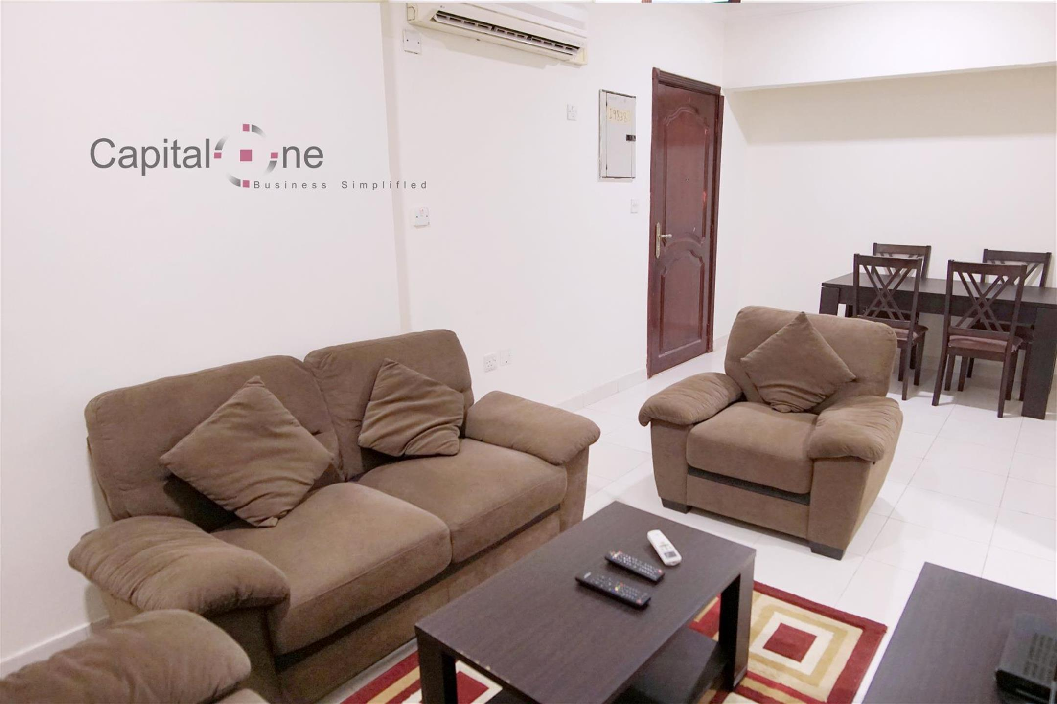 Best Price FF 1 Bedroom Flat │Old Al Ghanim