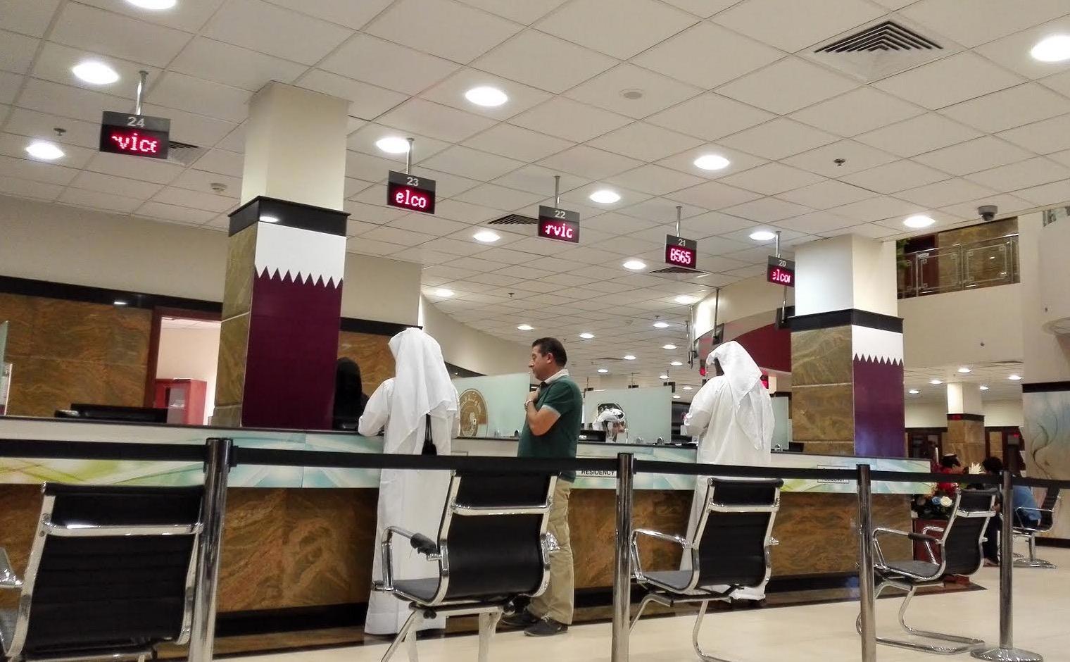 How to convert family visit visa to residence visa qatar living visa qatarg thecheapjerseys Gallery