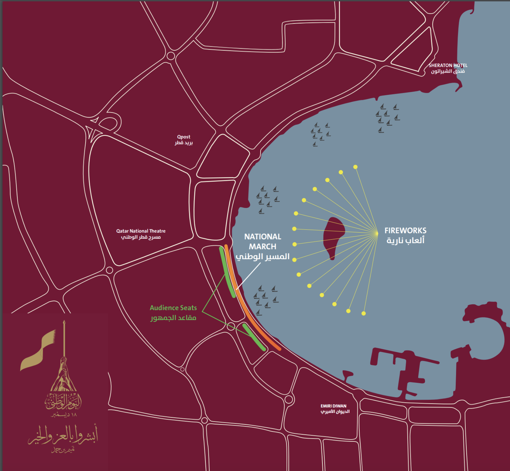 When, where and how to watch the Qatar National Day parade… | Qatar ...