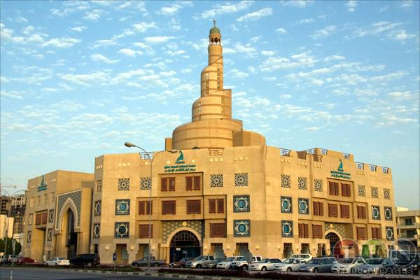 Fanar, Qatar Islamic Cultural Center