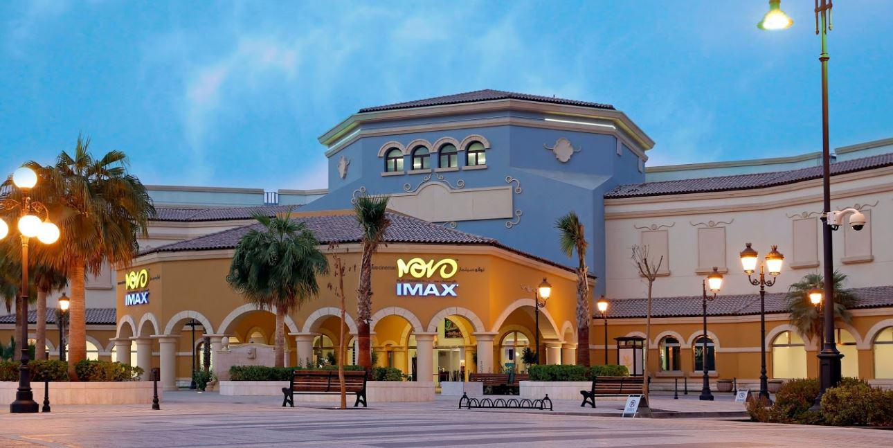 Novo Cinemas-The Pearl