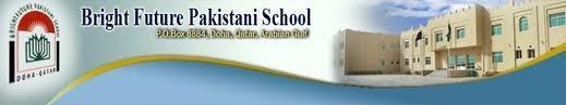 Bright Future International School