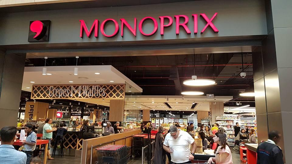 Monoprix Qatar