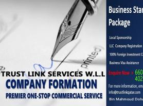 Launch your company in Qatar