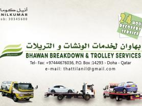 Breakdown recovery services with proper assistance
