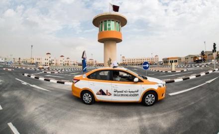 Dallah Driving Academy