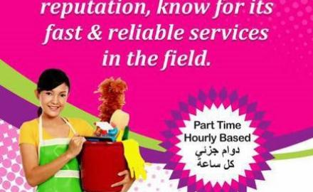 Al Allam Cleaning Services W.L.L