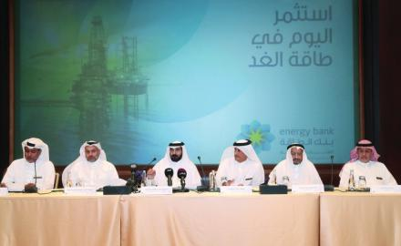 Qatar to launch world's largest 'Energy Bank' with $10 billion capital