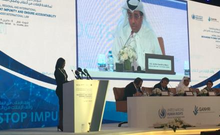 PM opens largest international conference on impunity prevention