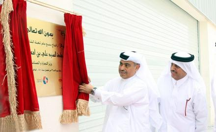 First local tea factory inaugurated in Qatar