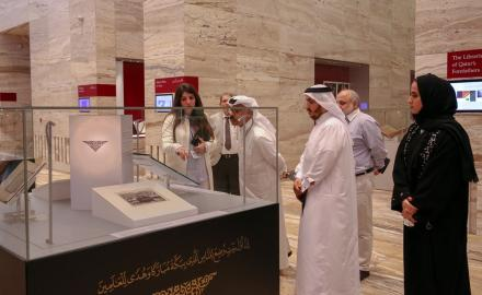 'Holy Kaaba Exhibition' opens at Qatar National Library