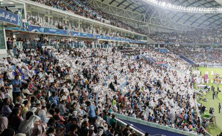 WATCH: Thousands of fans pack into 'Al Janoub Stadium' for Amir Cup final