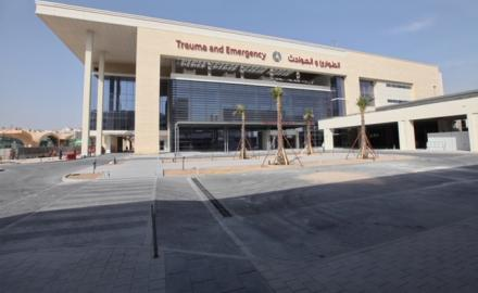 New Trauma and Emergency Center starts limited services from today