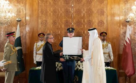HH the Amir receives Pakistan's highest civil award