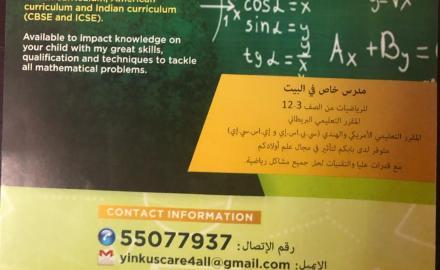 Safety negligence by a Company in Qatar Called DUTEST QATAR