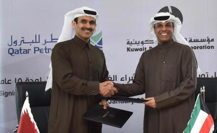 Qatar to supply Kuwait with 3 million tonnes of LNG annually for 15 years