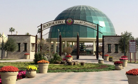 Al Khor Family Park opens to the public