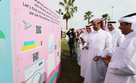 Tarsheed Carnival 2020 underway at Kahramaa Awareness Park