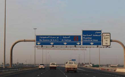 Entry and exit points to and from the Industrial Area canceled: GCO