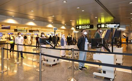 HIA implements new arrival procedures to enter Qatar