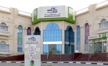 Kahramaa receives GCC Best Electronic Services Award