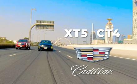 WATCH: Qatar Living test drives Cadillac XT5 and Cadillac CT4