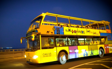WATCH: Explore Qatar's iconic landmarks and impressive skyline with Doha Bus