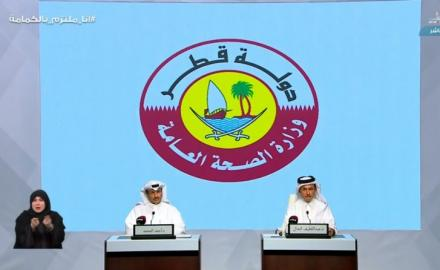 MoPH confirms second wave in Qatar due to new strains, failure to adhere to previous rules
