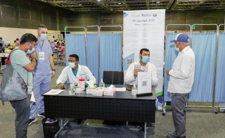 Qatar to speed up National COVID-19 Vaccination Program