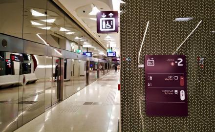 Doha Metro reduces the capacity to 20% on Fridays and Saturdays