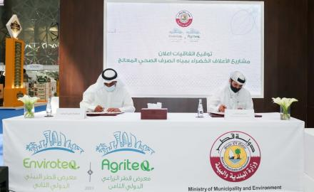 MME signs agreement to enhance food security