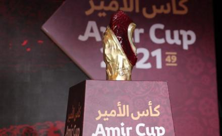 Qatar Football Association to announce new date for Amir Cup finals