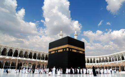 Rules for travelers returning from Umrah: MoPH