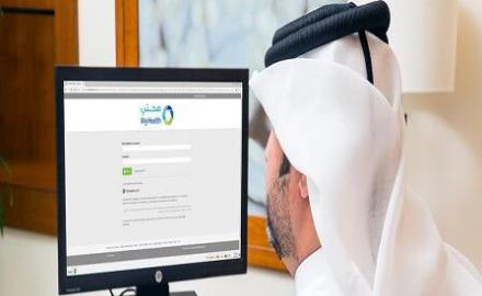 How to obtain the certificate of immunity in Qatar