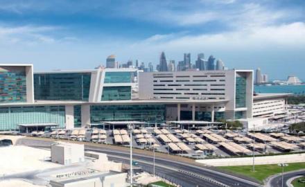 HMC wins 'Elite Hospital' award in Arab Hospitals Federation Gold Initiative
