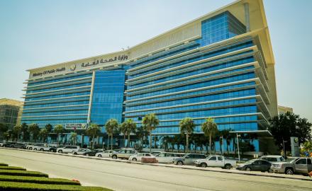 Qatar launches online registration platform for travelers: MoPH