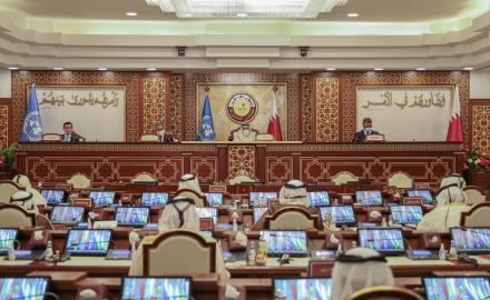 UN office to combat terrorism inaugurated in Doha