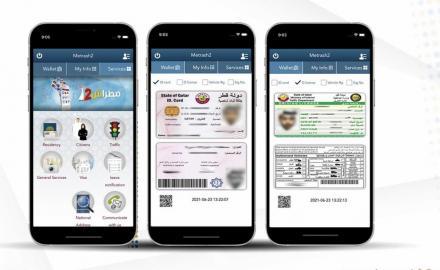 MOI unveils E-Wallet service on Metrash2 app