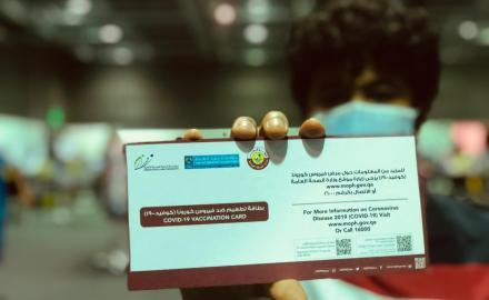 Over 650,00 vaccines administered at QNCC COVID-19 vaccination center