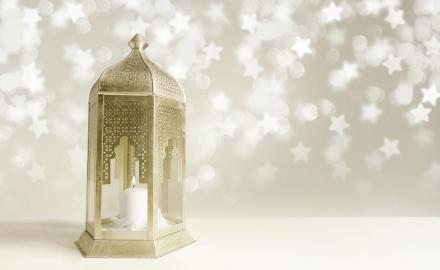 July 20 will be the first day of Eid Al Adha in Qatar: QCH