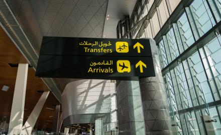 Registration on Ehteraz when traveling to Qatar optional for citizens and residents: MoPH