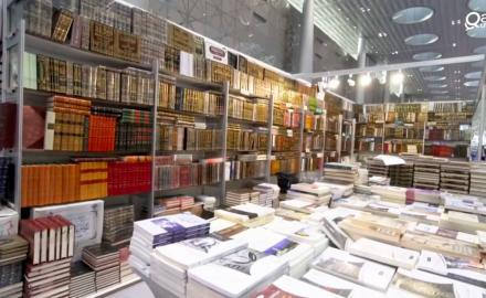 31st Doha International Book Fair set to get underway on January 13