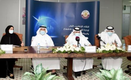 Qatar to present effective plan to deal with organic pollutants: MME
