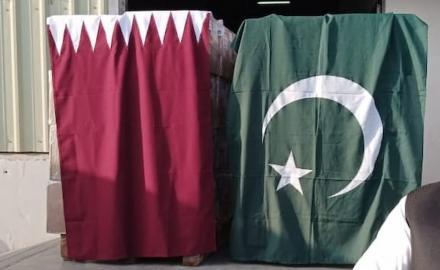Qatar sends medical aid to Pakistan