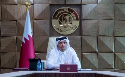 Qatar participates in G7 Ministerial Meeting on Afghanistan
