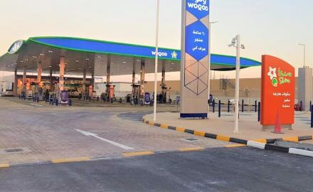 Qatar fuel prices to go down during September